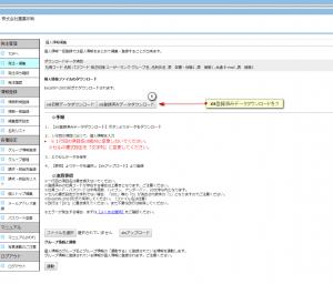 FireShot Pro Screen Capture #014 - 'themeishi' - www_themeishi_co_meishi_kanri_kanri_manager_php_menu=kojinset&t=1525414009