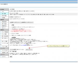 FireShot Pro Screen Capture #015 - 'themeishi' - www_themeishi_co_meishi_kanri_kanri_manager_php_menu=kojinset&t=1525414009